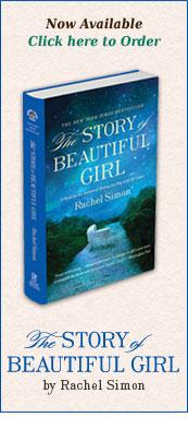 The Story Of Beautiful Girl, a new book by Rachel Simon author of Riding the Bus with My Sister